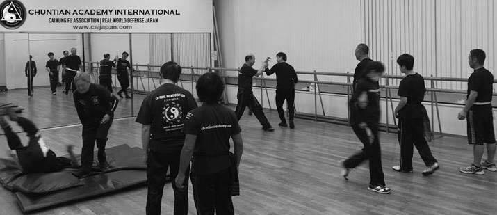 Chuntian Academy International